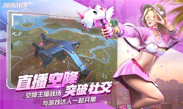 终结战场手游官网最新正式版
