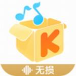 酷我音乐2021豪华vip破解版v9.3.7.9最新版