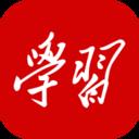 学习强国app官网最新版本v2.22.0