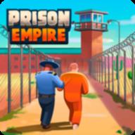 监狱帝国2.2.0无限钞票版