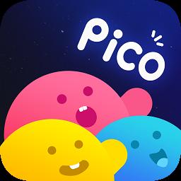 PicoPico社交软件v1.8.5