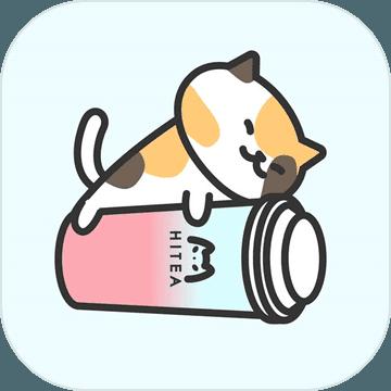 网红奶茶店1.3.3去广告版