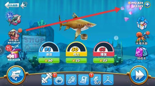 饥饿鲨世界2022最新破解版