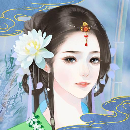 狐妖之凤唳九霄破解版金手指完结v1.1.200703完整版