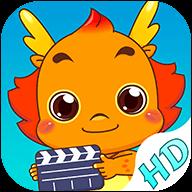 小伴龙动画屋会员破解版2021v1.1.3免费版