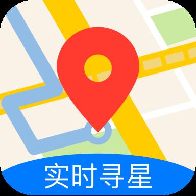 北斗导航地图高清卫星地图v2.8.3安卓版