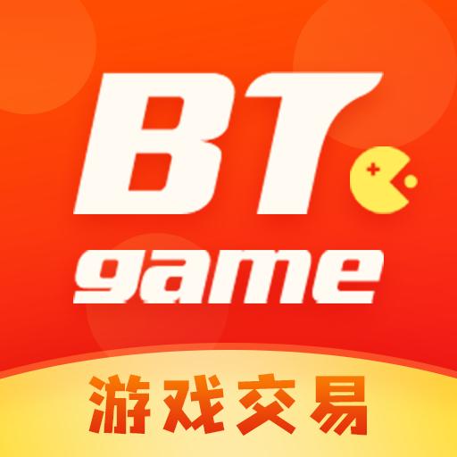 btgame游戏交易平台v3.5.5