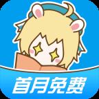 漫画台无限萌币破解版2021v2.9.5最新版