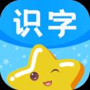 宝宝图片识字软件v2.4.2免费版