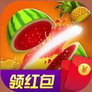 水果飞刀赚钱版v1.0提现版