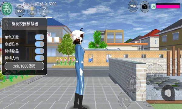 樱花校园模拟器内置功能菜单最新版下载2021版