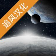 潘坦尼太空殖民地汉化无限资源版v1.0.25