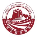 冀时办个人档案app官网版