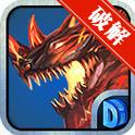 恐龙战争汉化无限金币钻石版v0.14.0最新版