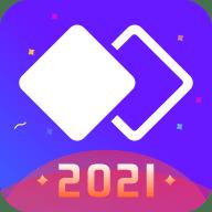 分身大师2021免除广告v3.6.0免费版