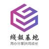 线报基地软件库分享合集