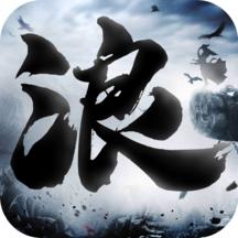狂浪乾坤无限元宝精力经验版v3.2.0.0内购版