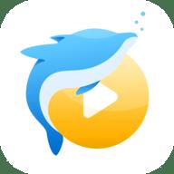 海豚影视v4.4.3最新清爽版