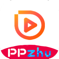 ppzhu影视永久会员版v1.0免费版