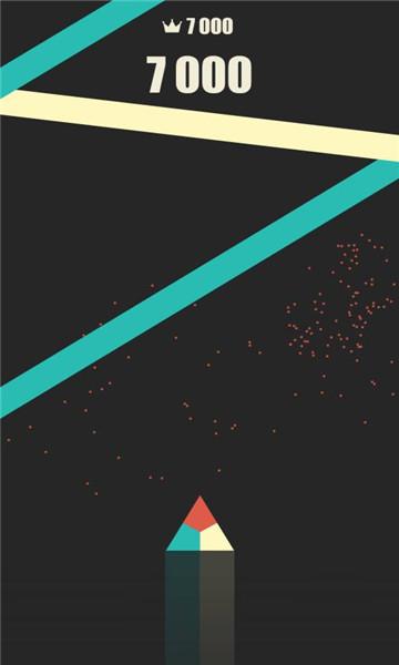 三角转换器安卓版