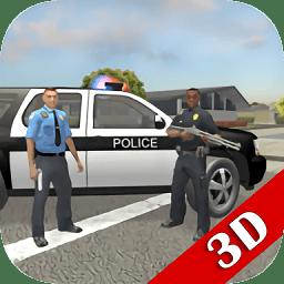 警察巡逻模拟器无限金币破解版v1.0.3
