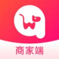 千尾商家版app手机版v1.0.0安卓版
