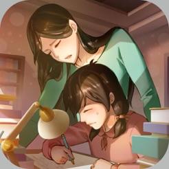 中国式成长完美全无限破解版v4.6.2