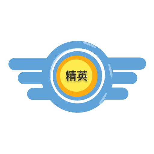黄金精英免费领皮肤版v1.0.22