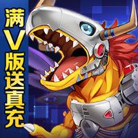 口袋寵物世界(jie)送最(zui)強數碼獸福利版