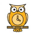 猫头鹰时间规划安卓版v2104180