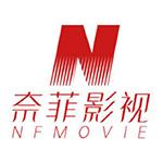 奈菲影视1.0.13纯净版