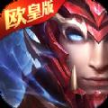 荣耀大天使高爆率GM服v1.10.23最新版