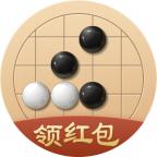 五子棋王者赚钱游戏v1.0提现版