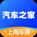 汽车之家安卓版v11.7.5