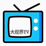 大视界tv港澳台2021最新版本密码破解版v1.0
