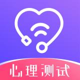 抑郁症心理咨询app手机版v3.0最新版