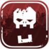 僵尸围城模拟器汉化破解版无限士兵v1.6.4内购版