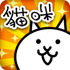 猫咪大战争10.4.0内购破解版