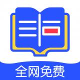 品书阁小说网去广告版v2.8.0