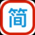 简历佳园正式版v1.0手机版