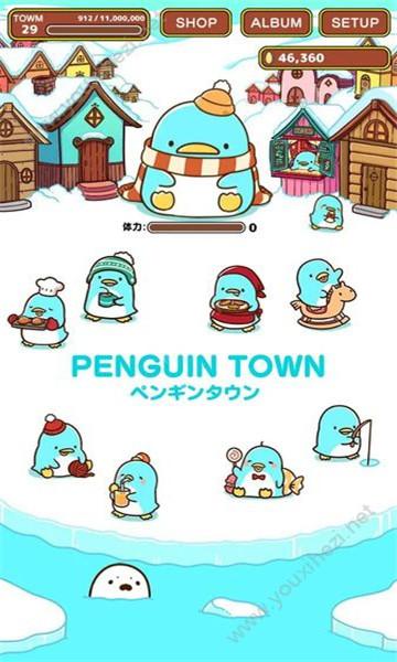 企鹅小镇手机版