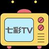 七彩tv会员破解版(附密码)v7.0.3免费版