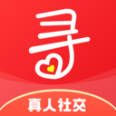 寻缘交友真人社交appv1.5.1231
