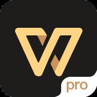 wps office移动专业版破解版v13.11免费版