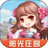 阳光庄园游戏领红包版v1.0.0提现版