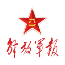 解放军报软件v2.6.6