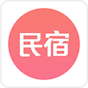 民宿客栈网手机版v3.4.9