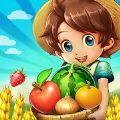 实地农场手机版v1.10.1