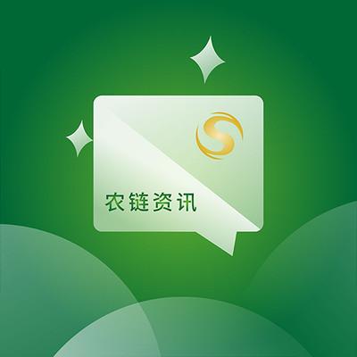 农链资讯手机版v1.0