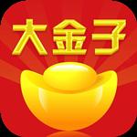 金子头条app赚钱版v3.0.1
